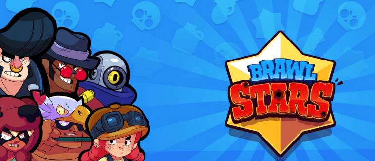 nuovo-gioco-supercell-brawl-stars-770×330