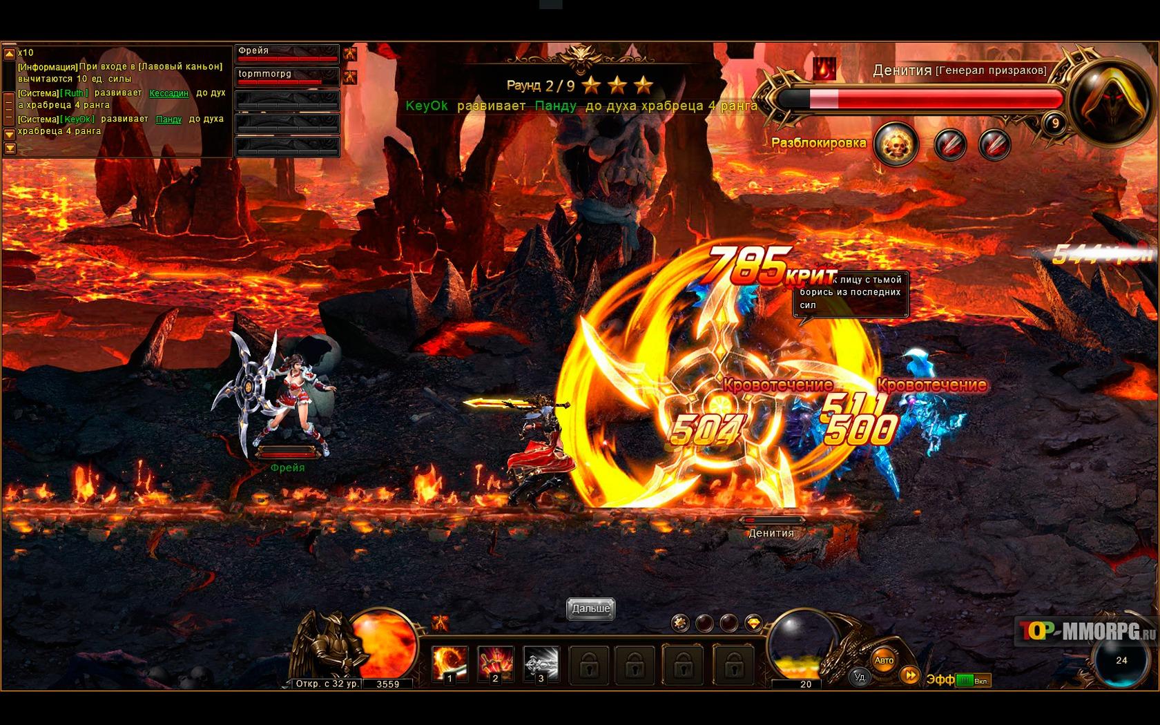 8-dragon-lord