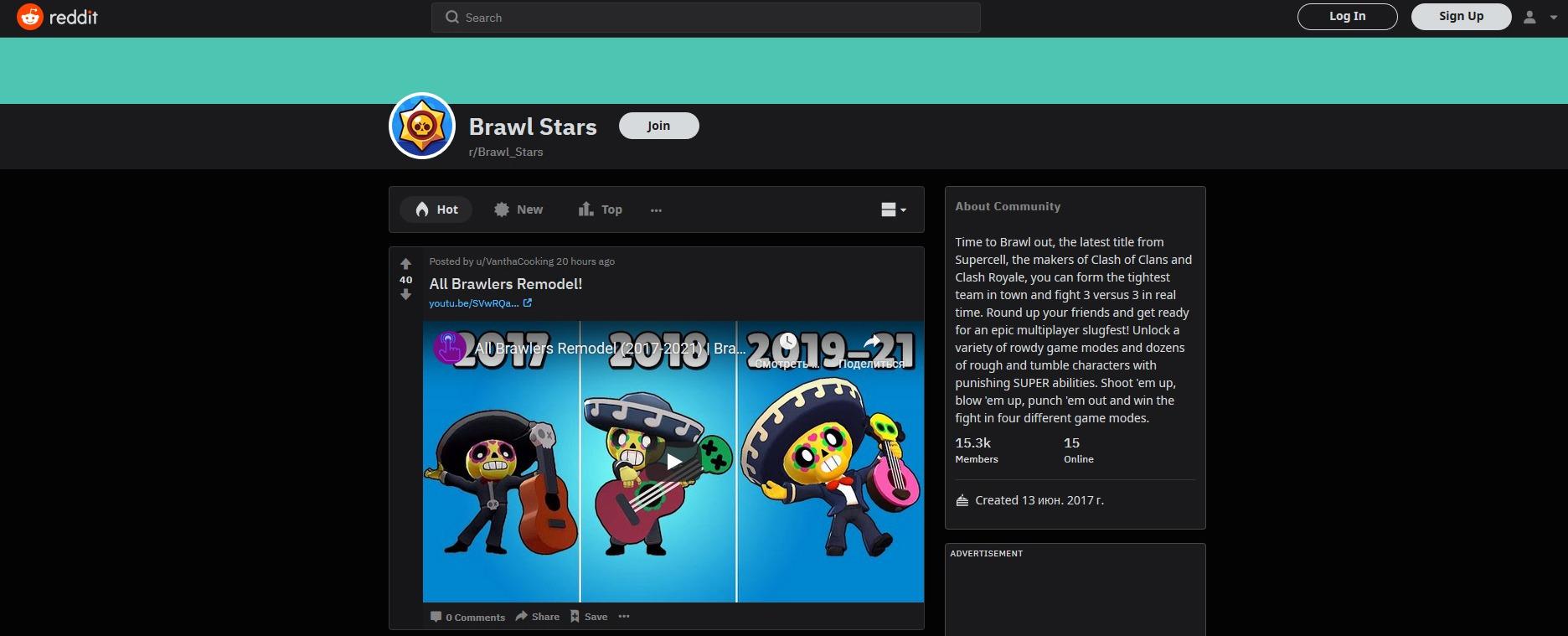 Reddit_Brawl_Stars